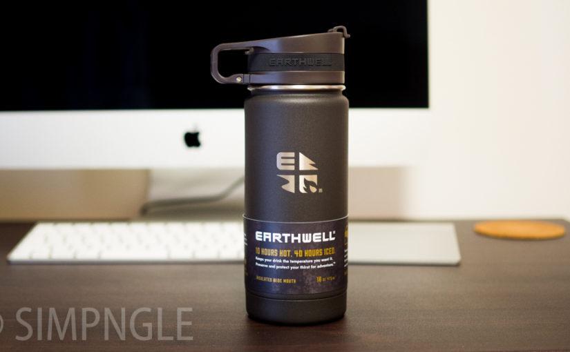 EARTHWELL(アースウェル)ロースターボトル 16oz 水筒レビュー